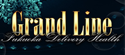 業界初システム型姉系デリバリーヘルスGRAND LINE