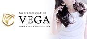 men's relaxation VEGA(メンズリラクゼーション・ベガ)